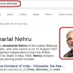 """Another Google Blunder – Type """"India's First Prime Minister"""" in .."""