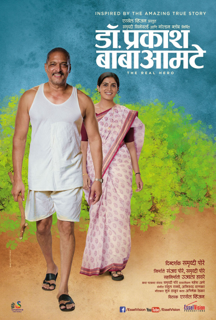 10 - 30 Marathi Movies You Should Watch For Sure.!!