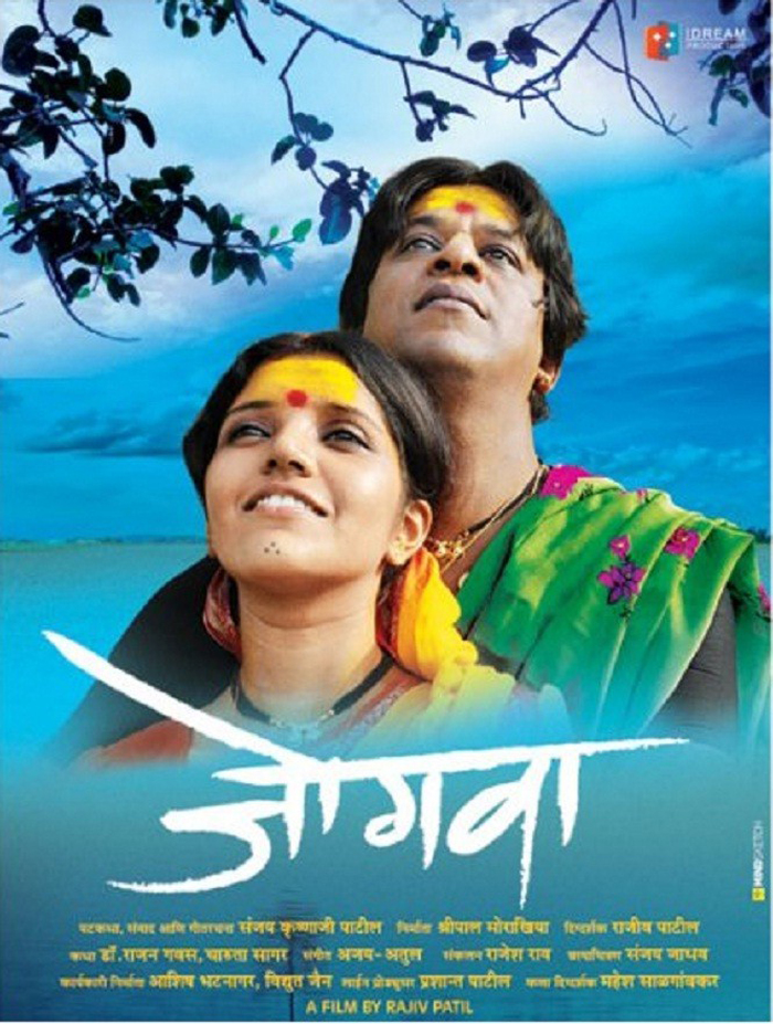 11 - 30 Marathi Movies You Should Watch For Sure.!!
