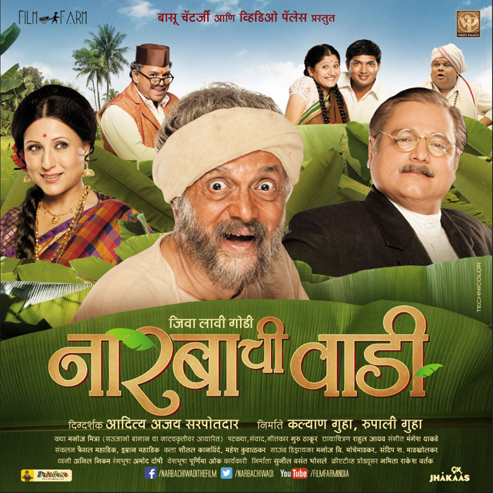 12 - 30 Marathi Movies You Should Watch For Sure.!!