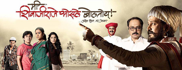 14 - 30 Marathi Movies You Should Watch For Sure.!!