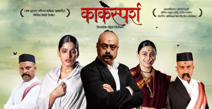15 - 30 Marathi Movies You Should Watch For Sure.!!
