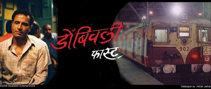 16 - 30 Marathi Movies You Should Watch For Sure.!!