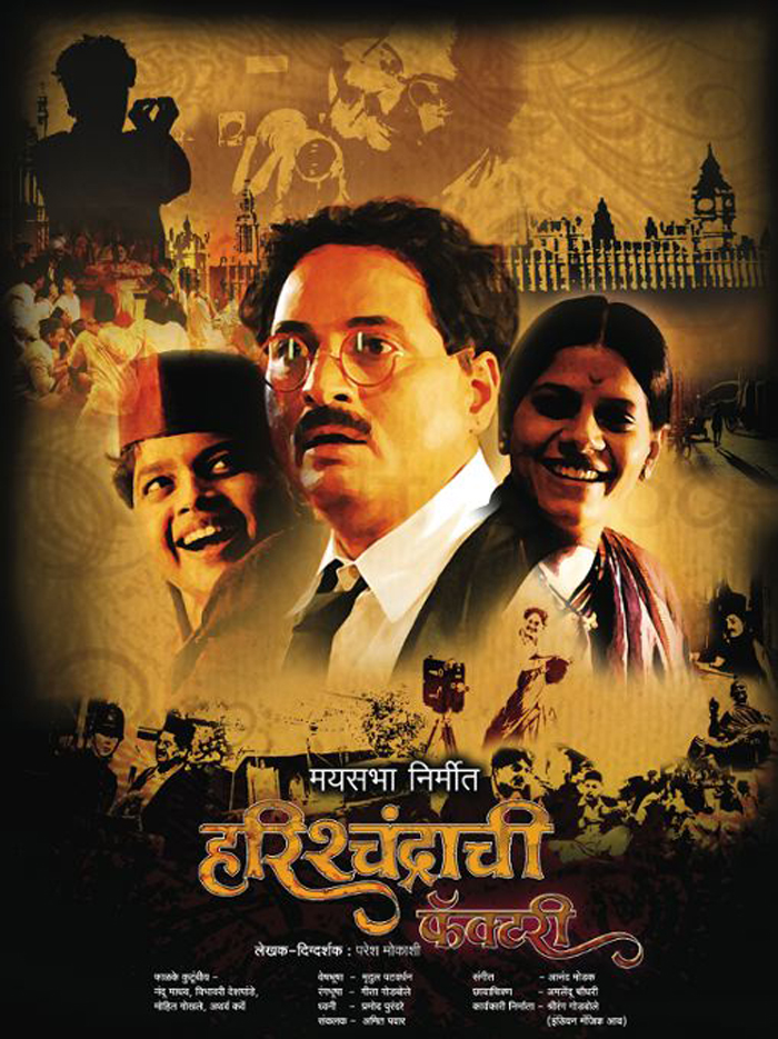 17 - 30 Marathi Movies You Should Watch For Sure.!!