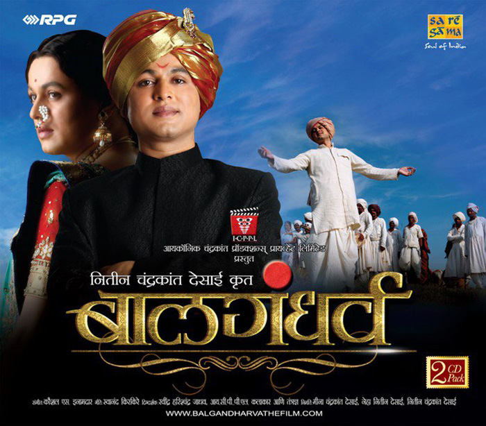 18 - 30 Marathi Movies You Should Watch For Sure.!!
