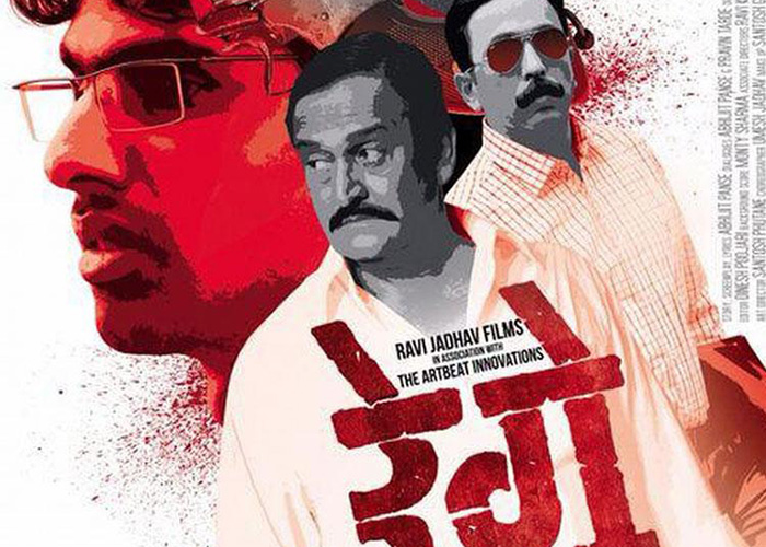2 - 30 Marathi Movies You Should Watch For Sure.!!