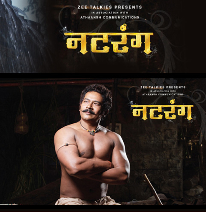 21 - 30 Marathi Movies You Should Watch For Sure.!!