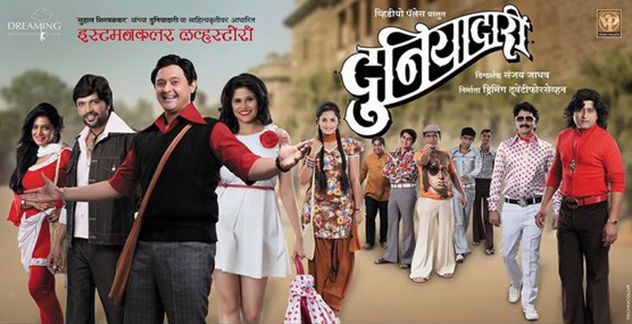 22 - 30 Marathi Movies You Should Watch For Sure.!!