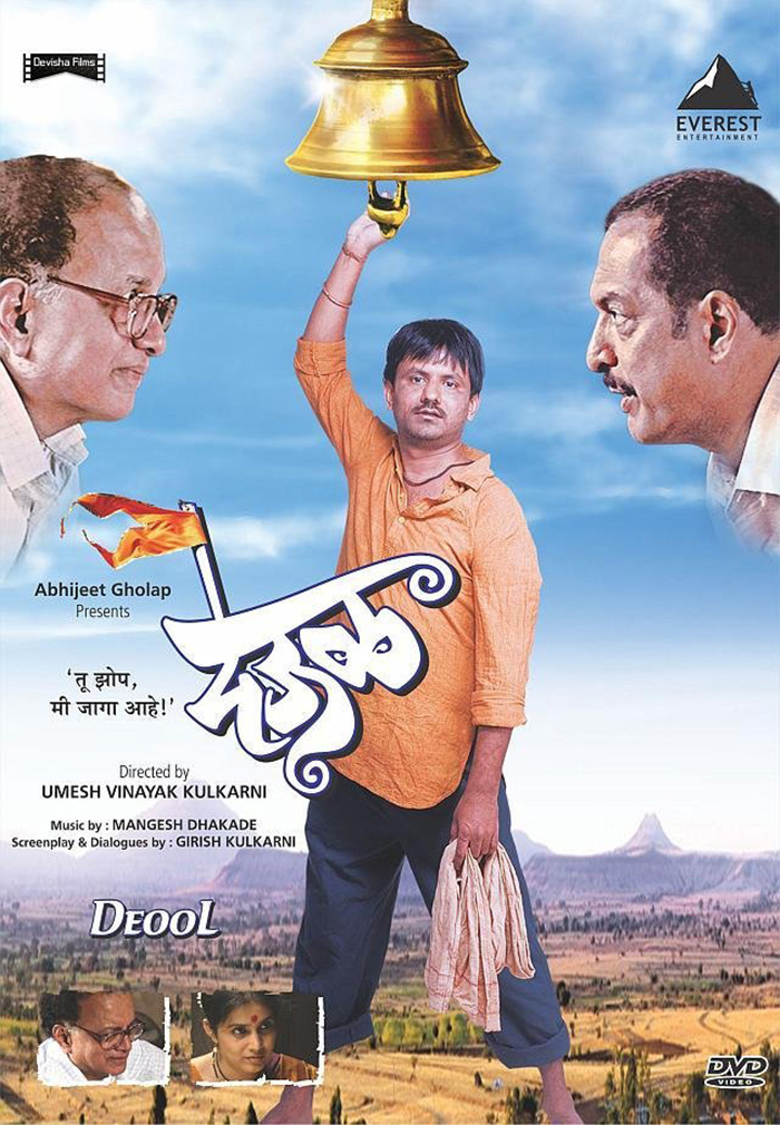 25 - 30 Marathi Movies You Should Watch For Sure.!!