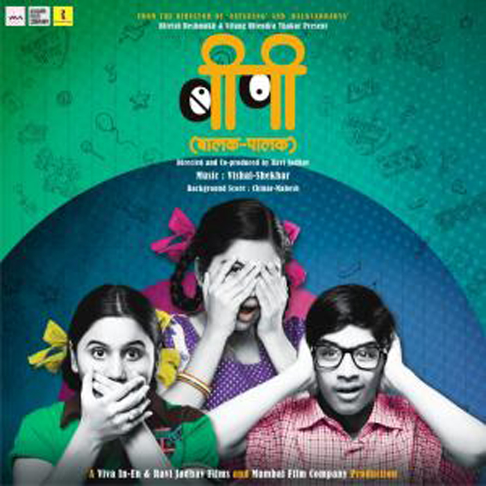 26 - 30 Marathi Movies You Should Watch For Sure.!!