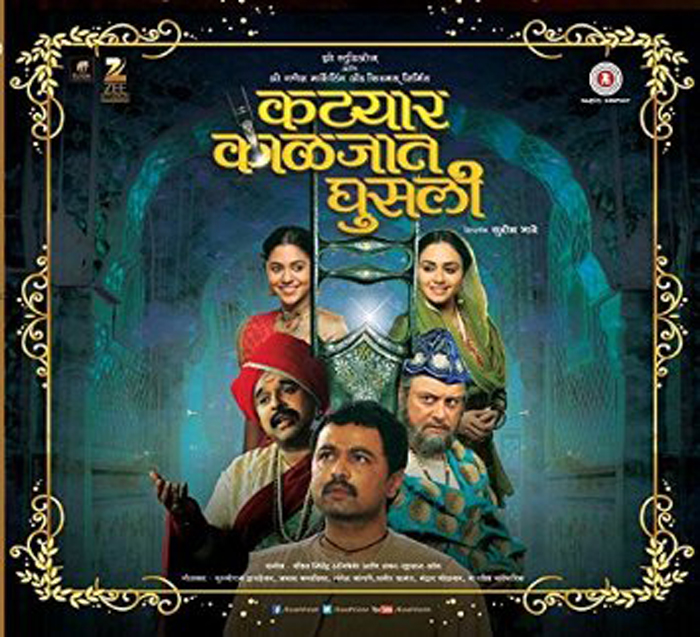 28 - 30 Marathi Movies You Should Watch For Sure.!!