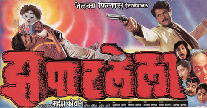 3 - 30 Marathi Movies You Should Watch For Sure.!!