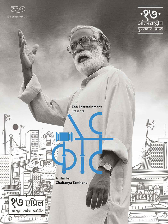30 - 30 Marathi Movies You Should Watch For Sure.!!