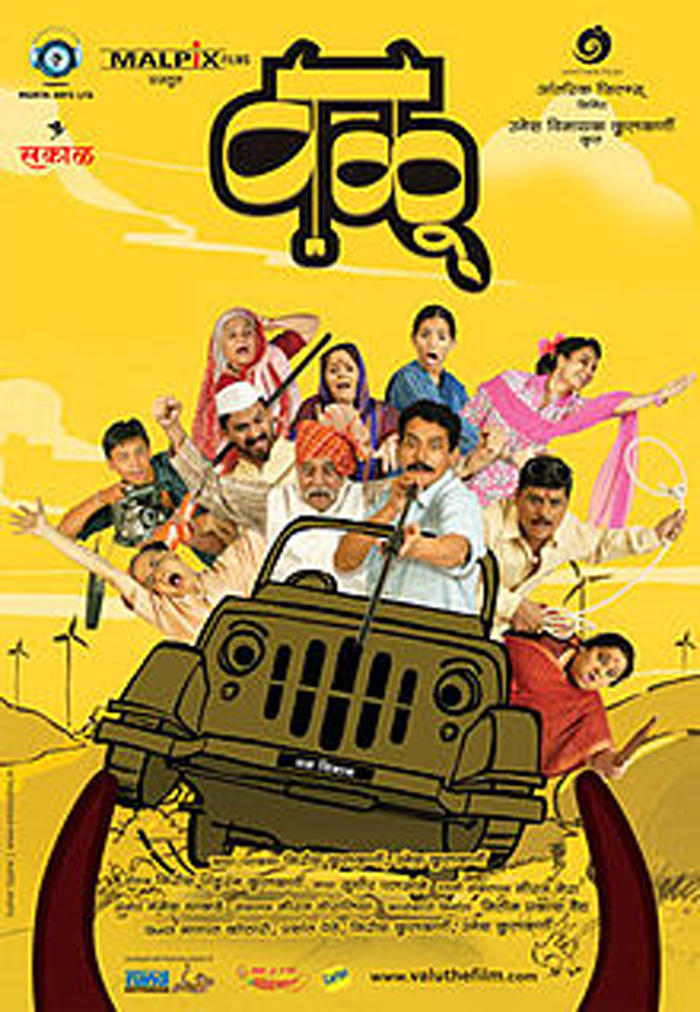4 - 30 Marathi Movies You Should Watch For Sure.!!