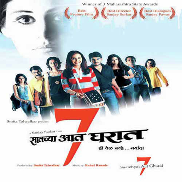 5 - 30 Marathi Movies You Should Watch For Sure.!!
