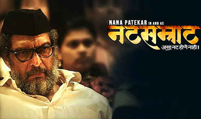 6 - 30 Marathi Movies You Should Watch For Sure.!!
