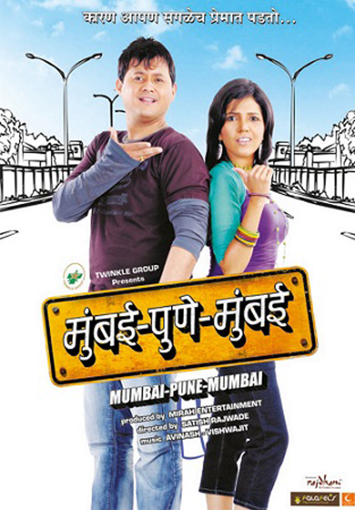 8 - 30 Marathi Movies You Should Watch For Sure.!!