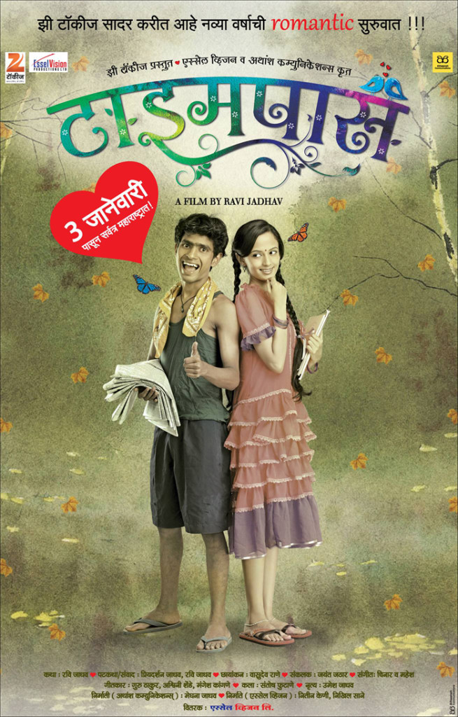 9 - 30 Marathi Movies You Should Watch For Sure.!!