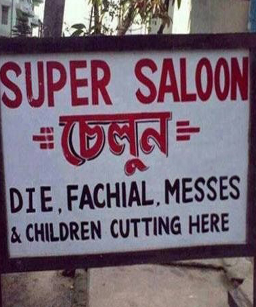 7 - 25 Quirky Things That Happen Only In India.!!