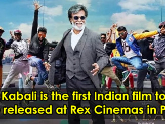 cover - 10 Interesting Facts About Kabali Movie.!!