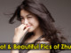 cover - 10 Pics Of Zhu Zhu Who Is All Set To Make Her Debut Opposite Salman Khan