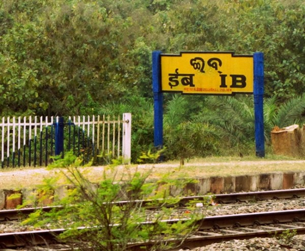 5 - 11 Interesting Facts You Should Know About Indian Railways.!!
