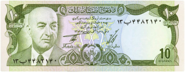 Afghanistan- 26 Beautiful Currency Notes From All Around The World.!!