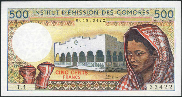 Comores - 26 Beautiful Currency Notes From All Around The World.!!