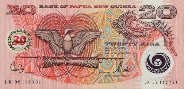 New Guinea - 26 Beautiful Currency Notes From All Around The World.!!