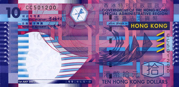 Hong Kong - 26 Beautiful Currency Notes From All Around The World.!!