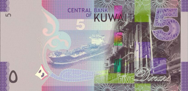 Kuwait - 26 Beautiful Currency Notes From All Around The World.!!