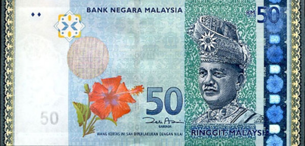 Malaysia - 26 Beautiful Currency Notes From All Around The World.!!