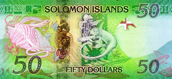 Solomon Island- 26 Beautiful Currency Notes From All Around The World.!!