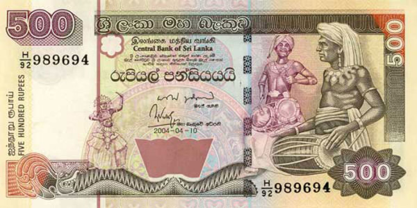Sri Lanka - 26 Beautiful Currency Notes From All Around The World.!!