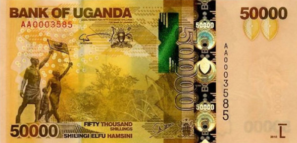 Uganda- 26 Beautiful Currency Notes From All Around The World.!!