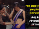 cover  - This Video Hilariously Shows How An Indian Beauty Parlour Works.!!