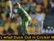 "cover - Here's How ""Duck Out"" Made Its Way Into Cricket.!!"